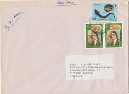 NEPAL 1993 Cover To GERMANY. - Nepal
