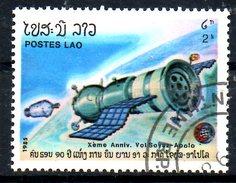 LAOS. N°658 Oblitéré De 1985. Apollo.