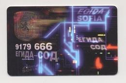 BULGARIA Mobika Telefoonkaart Phonecard Telecard 50 Units Security Company Egida-Sofia