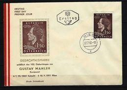 ÖSTERREICH - FDC Mi-Nr. 1078 - 100. Geburtstag Von Gustav Mahler  WIEN (4) - FDC