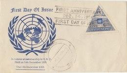 NEPAL 1956 FDC Membership In U.N.O. - Nepal