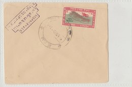 NEPAL 1959 Cover. - Nepal
