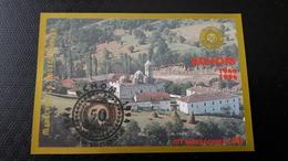 MACEDONIA 1994 Block 3 Used ASNOM - Macedonië