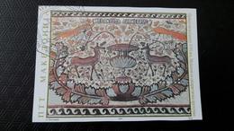 MACEDONIA 1997 Block 5 Used Heraklia Mosaic - Macedonia