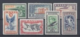 GREECE  1933 AIR MAIL Nº 8/14 - Ungebraucht