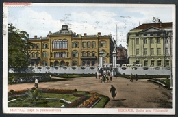 Belgrad, Belgrade, Jardin Avec L`Universite, Universität, 1936, Serbien - Jugoslawien