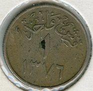 Arabie Saoudite Saudi Arabia 1 Ghirsh 1376 ( 1957 ) KM 40 - Arabie Saoudite