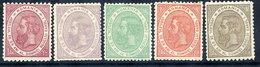 ROMANIA 1891 Silver Jubilee Of Carol I Set LHM / *.  Michel  90-94 - 1881-1918: Charles I