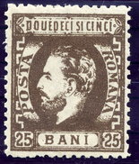 ROMANIA 1872 Carol I  25 Bani Perforated 12½ LHM / *.  Michel  34 - 1858-1880 Moldavia & Principato