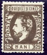 ROMANIA 1872 Carol I  25 Bani Perforated 12½ LHM / *.  Michel  34 - 1858-1880 Moldavia & Principality