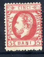 ROMANIA 1872 Carol I  5 Bani  Perforated 12½ MH / *.  Michel  32 - 1858-1880 Moldavia & Principality