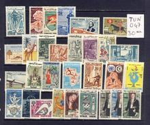TUNISIE - TUNISIA - 30 Timbres - 30 Stamps - Tunisia (1956-...)