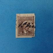REGNO D'ITALIA MARCA DA BOLLO TASSA DI SCAMBIO 10 LIRE USATA SU FRAMMENTO - 1900-44 Vittorio Emanuele III