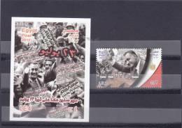 Stamps EGYPT 2012 The 60TH ANNIVERSARY JULY REVOLUTION NASER SET MNH EG11 LOOK - Egypt