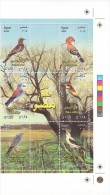 St EGYPT 2014 EGYPTIAN WILD BIRDS FAUNA MNH SET */* - Egypte