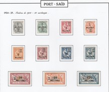 Port-Saïd N° 69 à 79  * - Port Said (1899-1931)