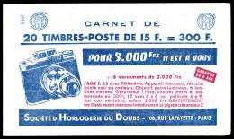 N°1011-C1, Série 5-57, HORLOGERIE DU DOUBS, TB      Qualité: ** - Carnets