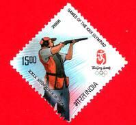 INDIA - Usato - 2008 - Sport - Giochi Olimpici 2008 - Pechino - Tiro Con La Carabina - Beijing - 15