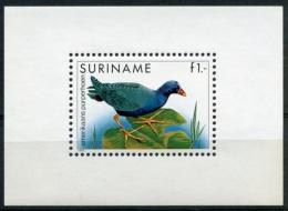 Surinam, Suriname, 1986, Birds, Animals, Fauna, MNH, Michel Block 43 - Surinam