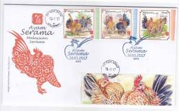 Malaysia Year Fdc With Picture Of The Rooster 2017 Chicken Serama Chinese Lunar Zodiac Birds - Malaysia (1964-...)