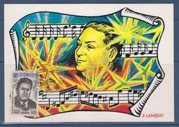 = Europa 1985 Carte Postale 1er Jour Strasbourg 27.4.85 N°2367 Année Européenne De La Musique - 1980-1989