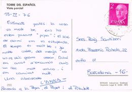 24117. Postal TORRE Del ESPANYOL (Tarragona) 1976. Vista Parcial Poblacion - 1931-Hoy: 2ª República - ... Juan Carlos I