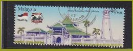 Malaysia 2014  Malacca Jogja Indonesia  Museum Mosque Set Used