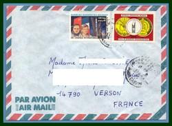 Madagascar Lettre  >  France Espace Vol Cosmique International 1985 Space