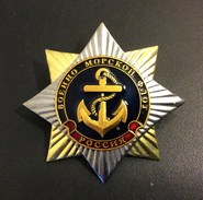 Russia ,Russian NAVY Forces Badge ,twist,Metal ,New ! - Navy