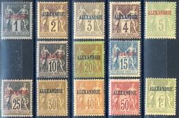 Alexandrie 1899-1900 Serietta N. 1-16 (c. 5 E C. 10 Tipo I, C. 50 Tipo II) MLH Cat. € 194