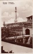 SRBIJA - SERBIA, Beograd Monument - Servië