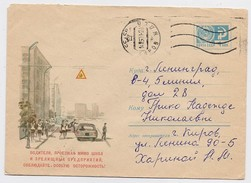 Stationery Used 1968 Mail Cover USSR RUSSIA Security Rules Road Children Scout Kirov - 1960-69