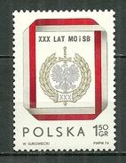 POLAND MNH ** 2184 Anniversaire De La Milice Civile