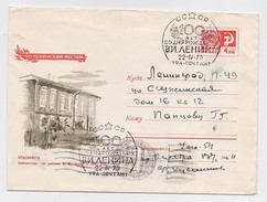 Stationery Used 1969 Mail Cover USSR RUSSIA Lenin October Revolution Ufa Museum Library - 1960-69