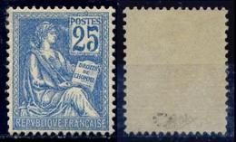 France N° 114 Neuf * Très Légère - Centrage PARFAIT - Signé Calves - LUXE - Neufs