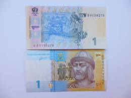 Ukraine (2011)  - 1 Hrvinia  UNC - Ukraine