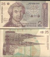 Croatie (1991)  -   25 Dinars    P 19a  UNC - Croatia