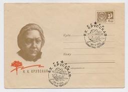 Stationery Used 1969 Cover USSR RUSSIA October Revolution Lenin Wife Krupskaya Secretary Leningrad - 1960-69