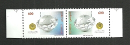 2016-Tunisia- Tunisie- Joint Issue-Arab Post Day- Journée De La Poste Arabe -Serie 2v. MNH** - Joint Issues