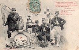 3eme Régiment Du Génie - Arras 1905 - Régiments