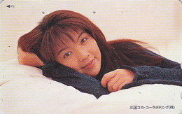 Télécarte Japon / 110-016 - COCA COLA / Femme MATSU TAKAKO - COKE Actress Girl Woman Drink Japan Phonecard - 4062 - Japan
