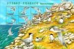 FORMOSE -TAIWAN 2002 - Faune, Oiseaux Marins - Feuillet Neufs // Mnh - 1945-... République De Chine
