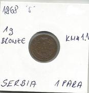 Gh7 Serbia 1 Para 1868. KM#1.1 - Serbie