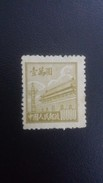 CHINA VERY RARE USED STAMPS VERY GOOD QUALITY - 1949 - ... Volksrepublik