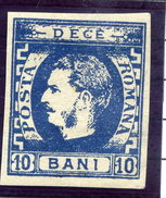 ROMANIA 1869 Carol I  10 Bani Indigo  LHM / *.  Michel  22c - 1858-1880 Moldavia & Principality