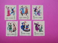Chine ,  1962    Timbre N° 1414 à 1419    Neuf ** - Neufs