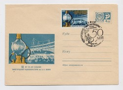 Stationery Used 1968 Cover USSR RUSSIA Radio Laboratory Lenin Novgorod - 1960-69