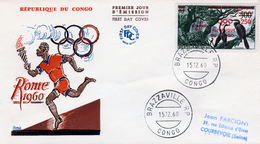 Congo, Rome (Italy) Summer Olympics, FDC Cover, 1960, VF - Summer 1960: Rome