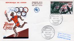 Congo, Rome (Italy) Summer Olympics, FDC Cover, 1960, VF