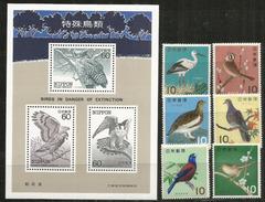 JAPON: Grand-duc De Blakiston Et Oiseaux Menaçés, Bloc-feuillet + Série Neufs ** - Hiboux & Chouettes